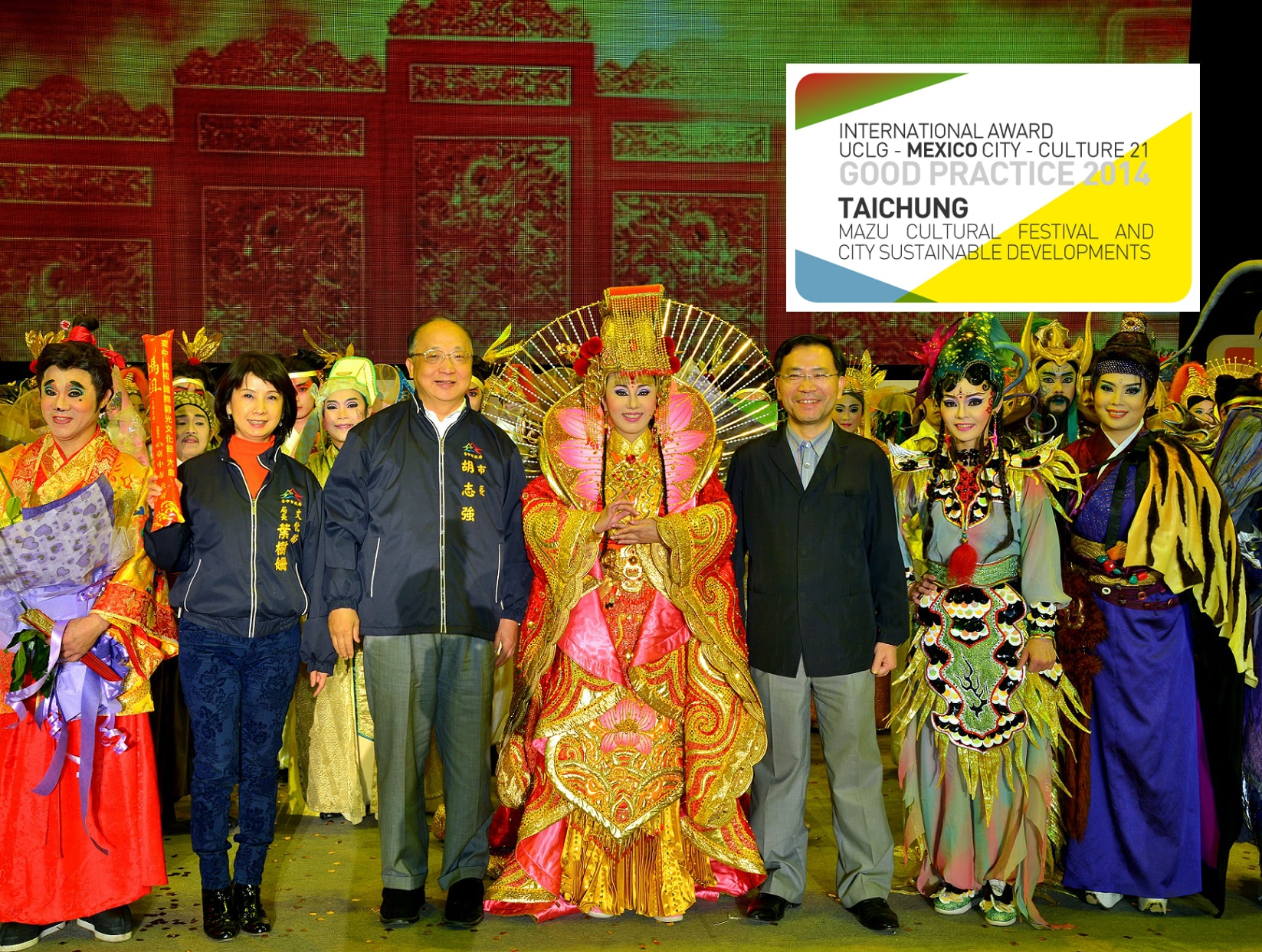 Mazu cultural festival and city sustainable development in Taichung