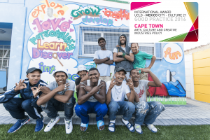 Arts, culture and creative industries policy of Cape Town